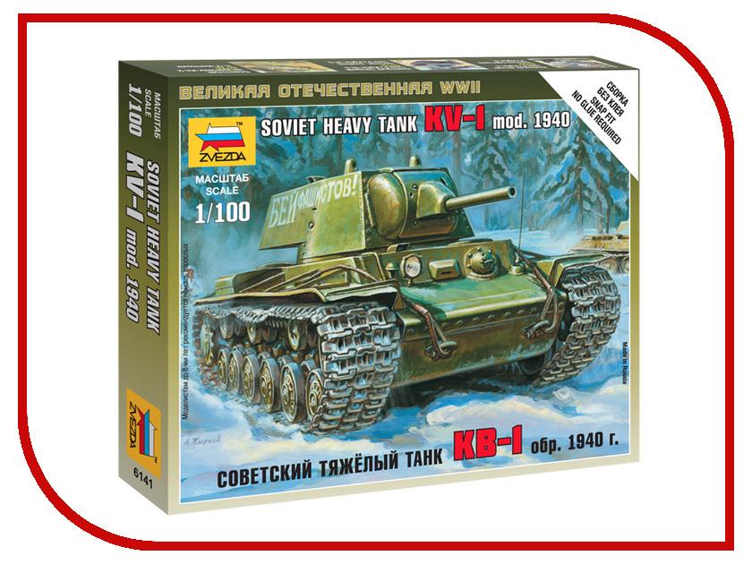 Сборная модель Zvezda Советский тяжелый танк КВ-1 обр 1940г 6141 коломиец м советский тяжелый танк т 35 сталинский монстр