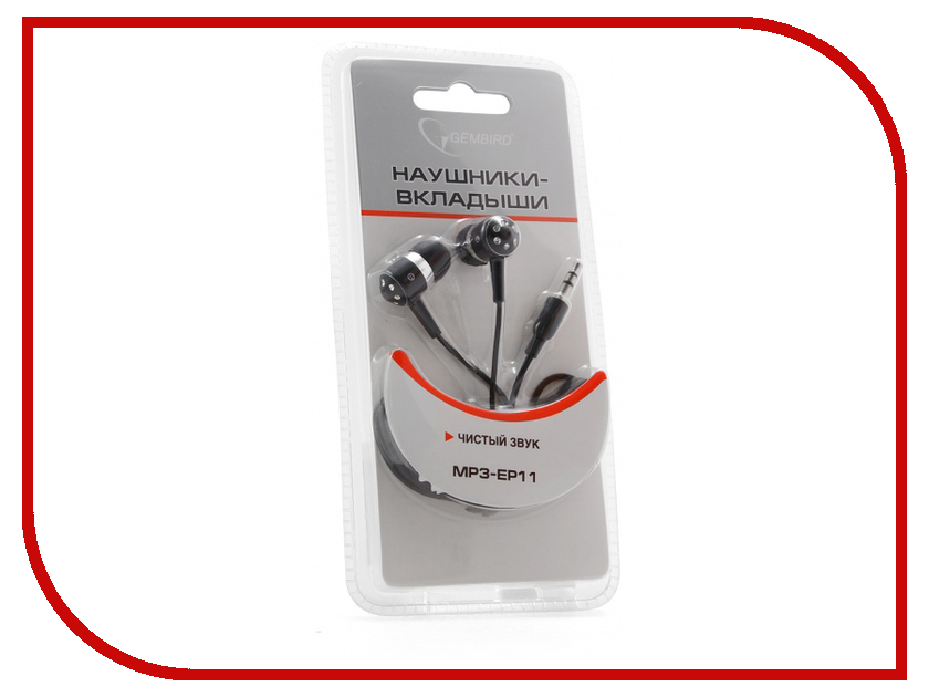 Гарнитура Gembird MP3-EP11 наушники gembird mp3 ep15b black