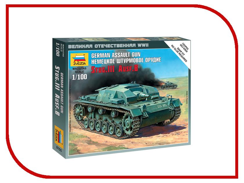 Сборная модель Zvezda Немецкое штурмовое орудие Stug-III Ausf.B 6155
