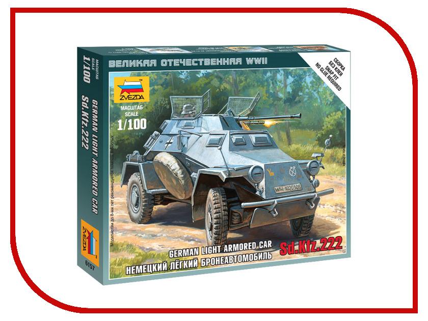 Сборная модель Zvezda Немецкий легкий бронеавтомобиль Sd.kfz 222 6157