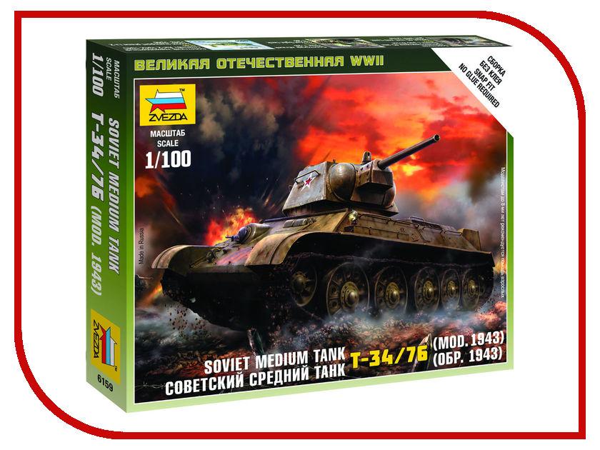 Сборная модель Zvezda Советский танк -34/76 1943г 6159