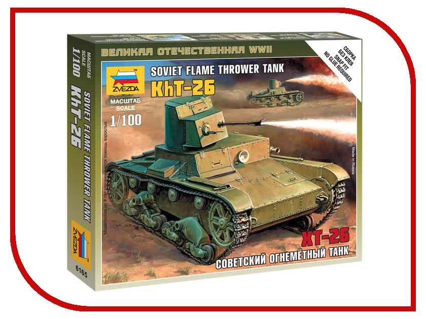 Сборная модель Zvezda Советский огнеметный танк XТ-26