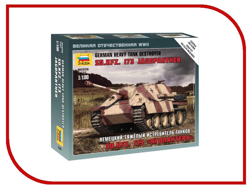 Сборная модель Zvezda Немецкий тяжёлый истребитель танков Ягдпантера 6183