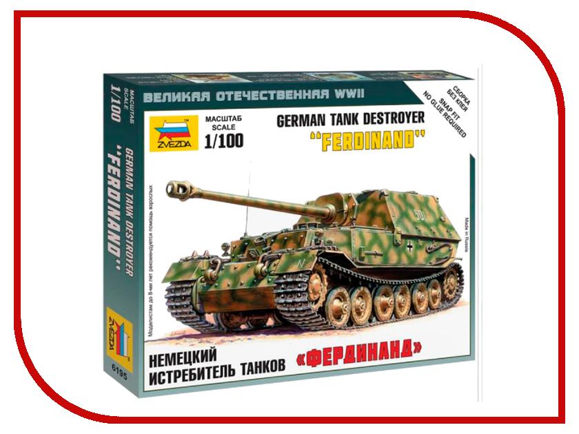 Сборная модель Zvezda Немецкая САУ Фердинанд 6195 керн л проснись фердинанд