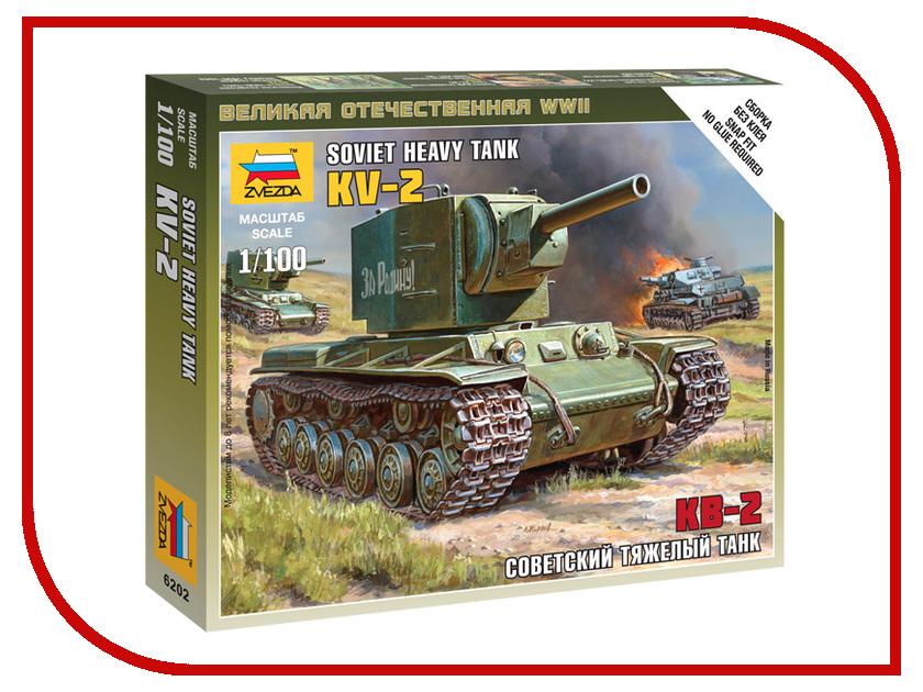 Сборная модель Zvezda Советский тяжёлый танк КВ-2 6202 сборная модель звезда советский танк ис 2