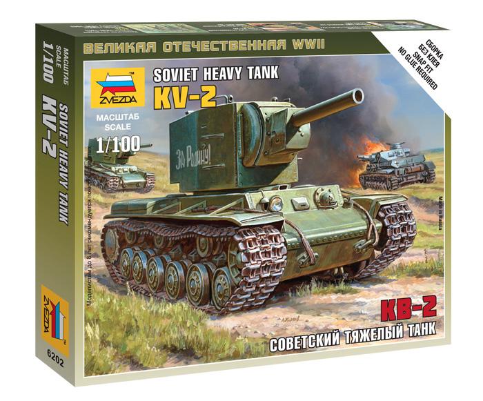 Сборная модель Zvezda Советский тяжёлый танк КВ-2 6202