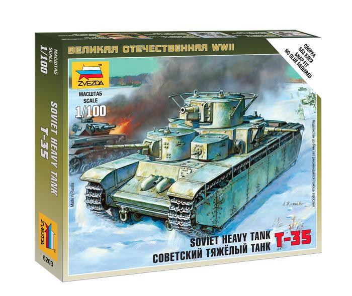 Сборная модель Zvezda Советский тяжелый танк Т-35 6203
