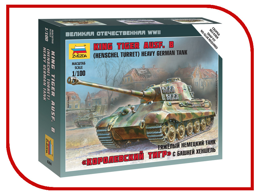 Сборная модель Zvezda Тяжелый немецкий танк Королевский Тигр 6204 сборная модель zvezda средневековая крестьянская армия 8059