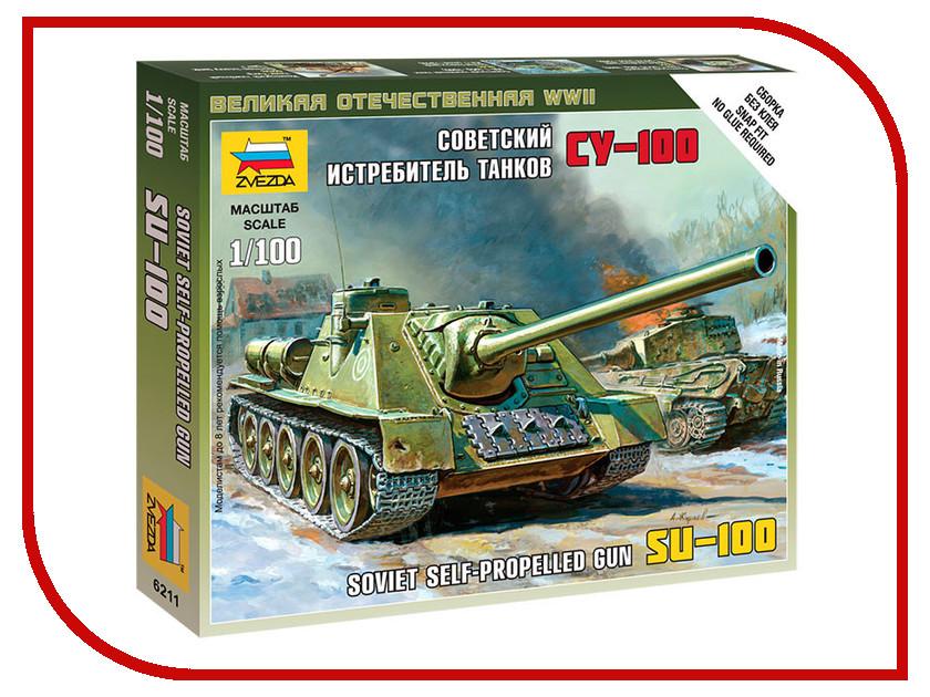 Сборная модель Zvezda Советский истребитель танков СУ-100 6211 истребитель танков звезда советский истребитель танков ису 122 1 72 зеленый 5054
