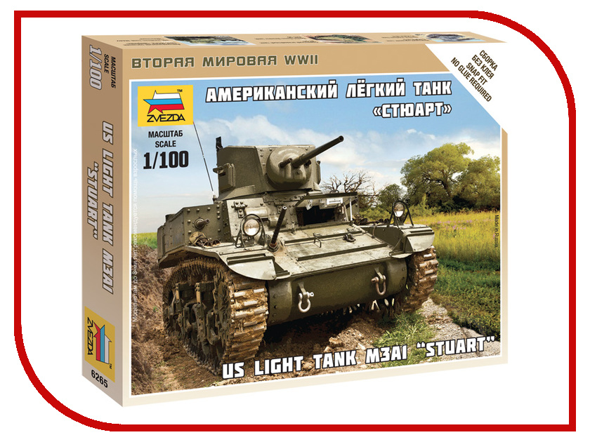 Сборная модель Zvezda Американский лёгкий танк Стюарт 6265