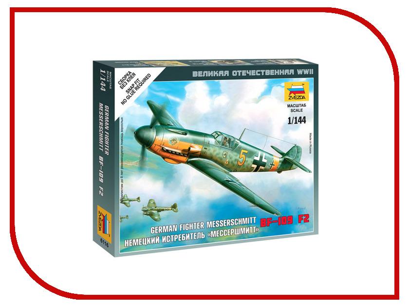 Сборная модель Zvezda Немецкий истребитель Мессершмитт BF-109F2 6116 немецкий истребитель мессершмитт bf 109 f2 1 48