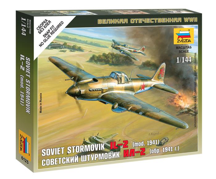 Сборная модель Zvezda Штурмовик Ил-2 обр. 1941г 6125