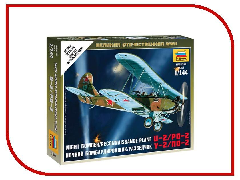 Сборная модель Zvezda Ночной бомбардировщик разведчик По-2 6150