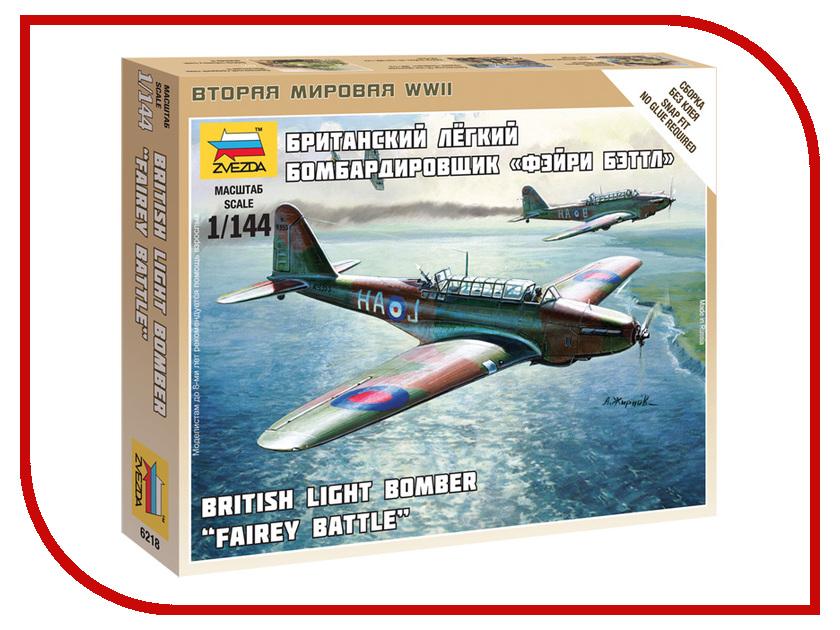 Сборная модель Zvezda Британский лёгкий бомбардировщик Бэтл 6218