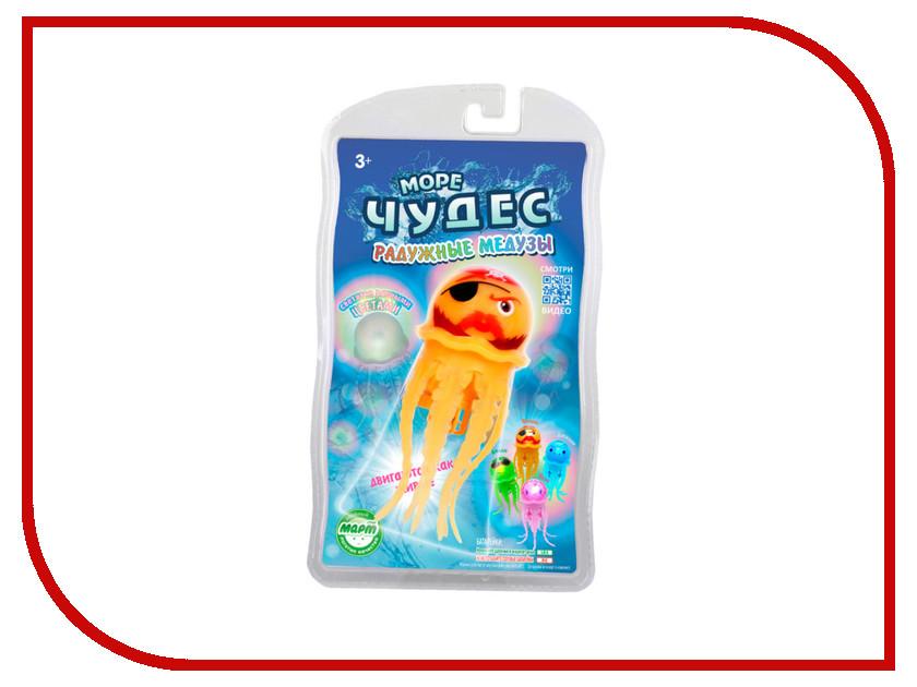 игрушка Redwood Радужная медуза-Вилли 157025