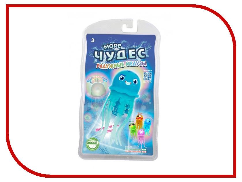 игрушка Redwood Радужная медуза-Джилли 157026