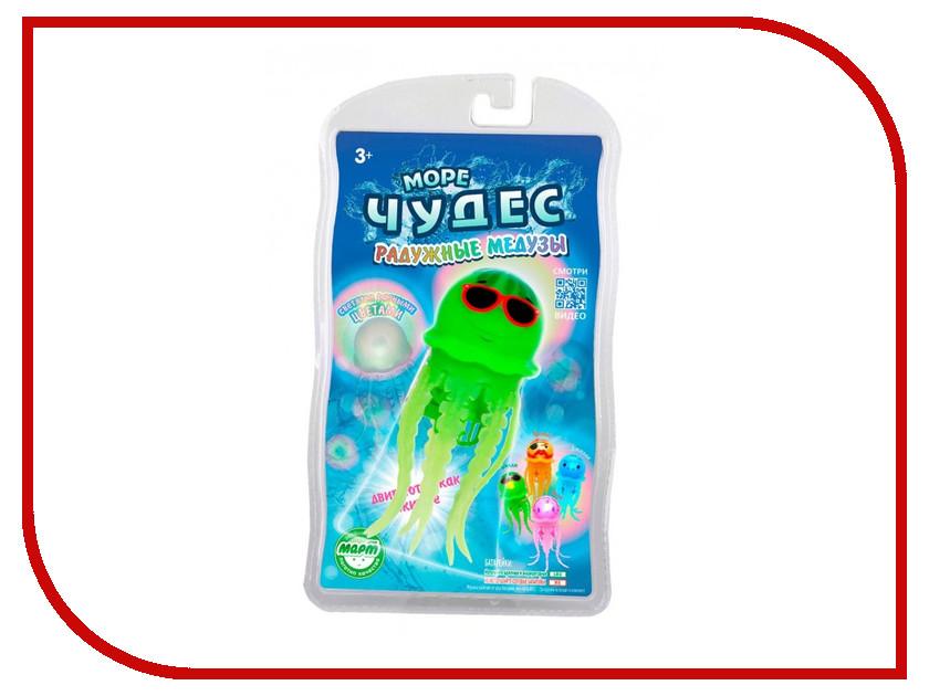 игрушка Redwood Радужная медуза-Билли 157027
