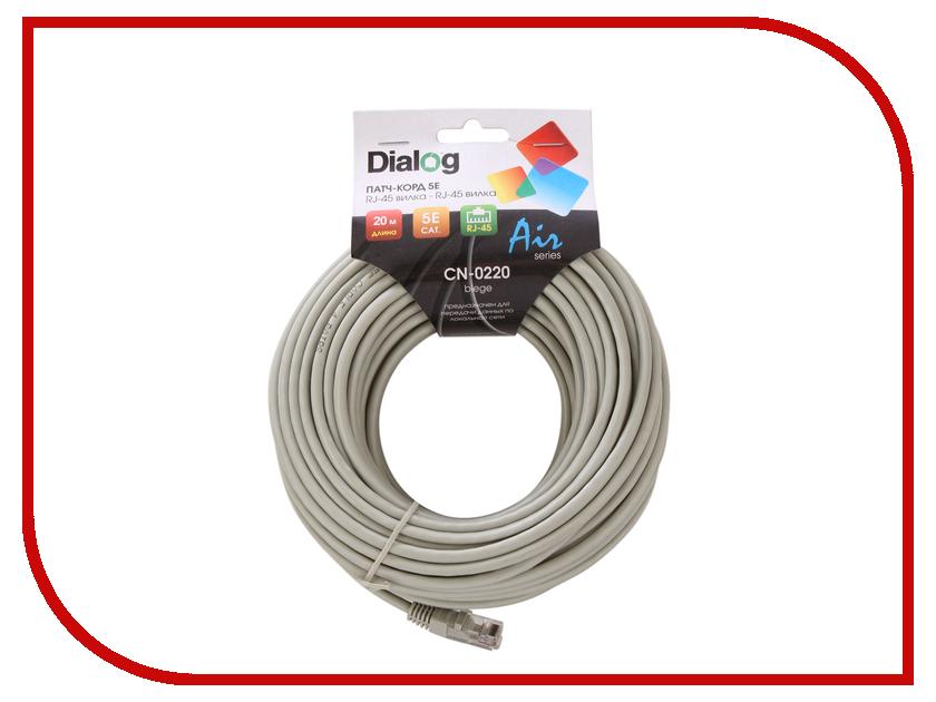 Сетевой кабель Dialog CN-0220 20m Grey сетевой кабель dialog cn 0120 2m blue