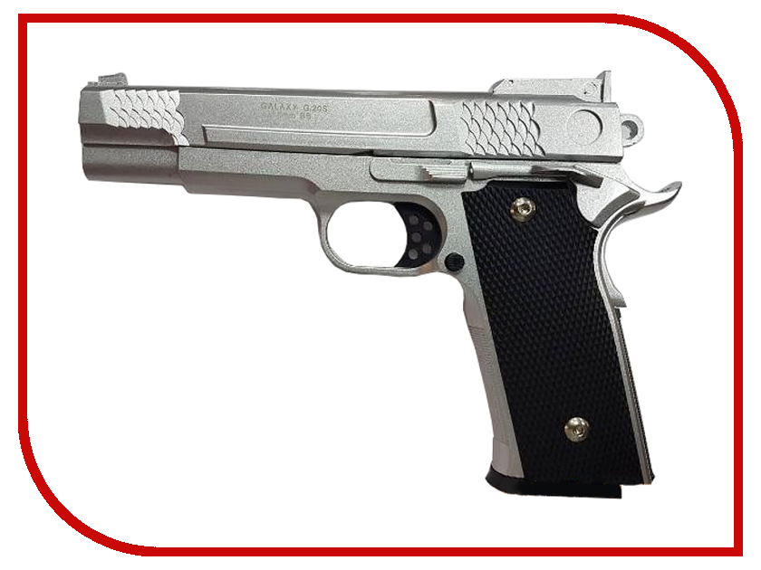 Страйкбольный пистолет Galaxy G.20S Browning Silver