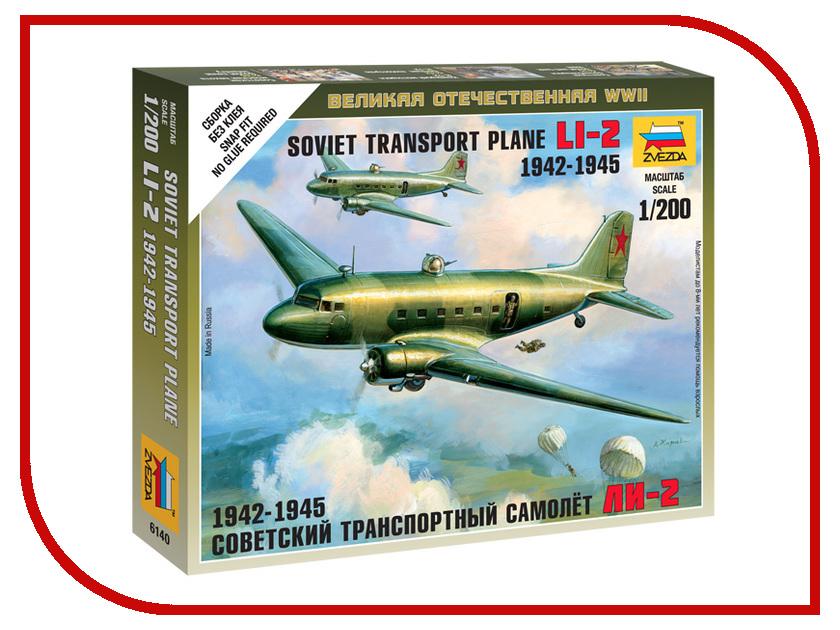 Сборная модель Zvezda Советский самолет Ли-2 6140