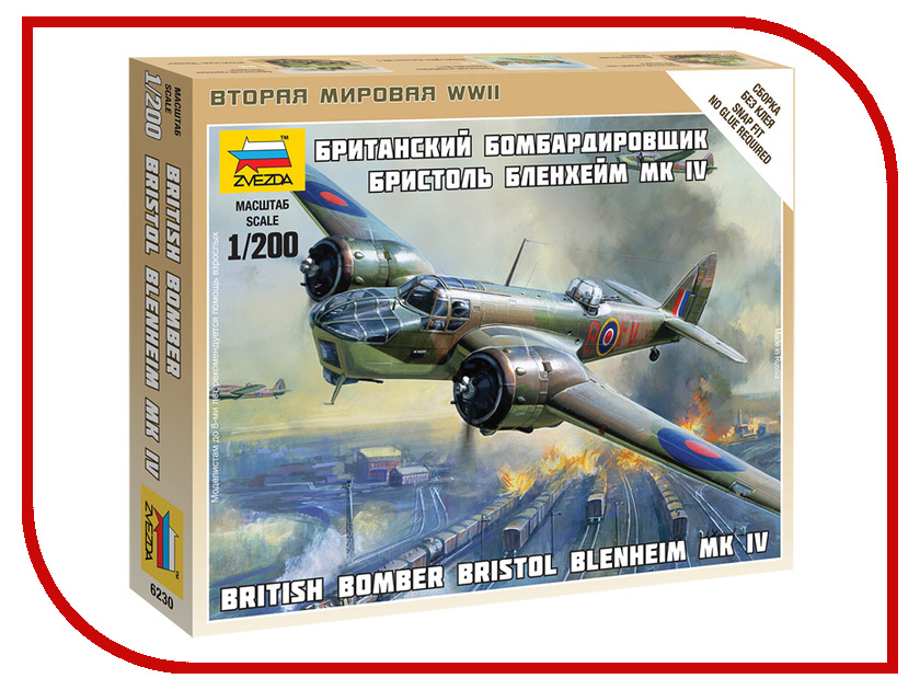 Сборная модель Zvezda Британский бомбардировщик Бристол Блэнхейм 6230