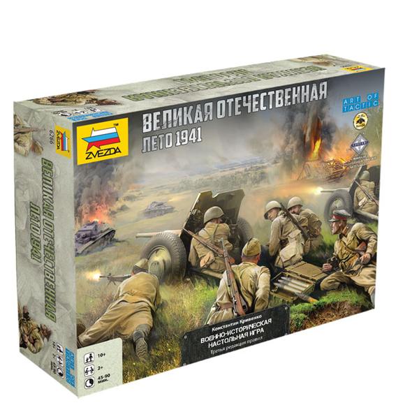 Настольная игра Zvezda Великая Отечественная Война Лето 1941г 6266