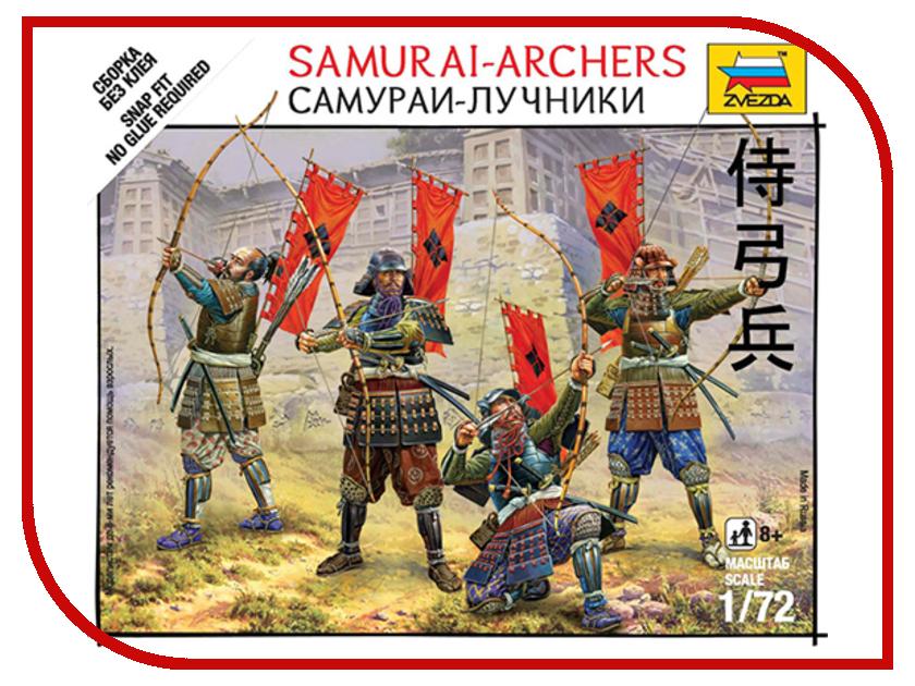 Сборная модель Zvezda Самураи-лучники 6404