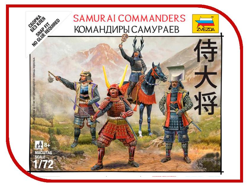 Сборная модель Zvezda Командиры самураев 6411