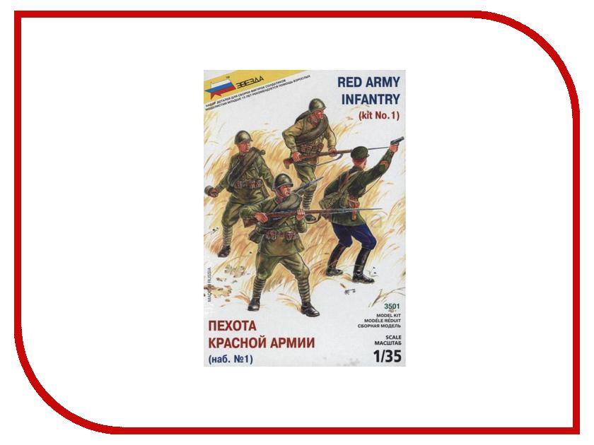 Сборная модель Zvezda Пехота Красной Армии N1 3501 набор josephin n1 274001