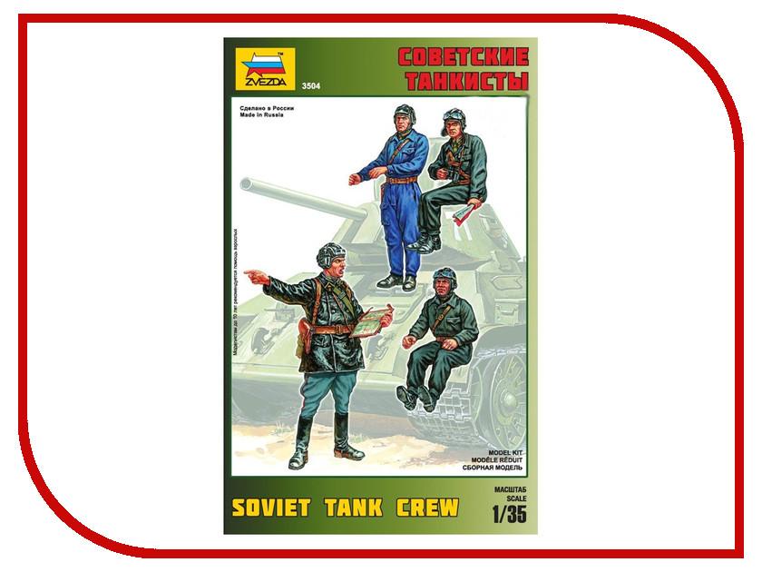 Сборная модель Zvezda Советские танкисты 3504 сборная модель zvezda немецкие танкисты 3614