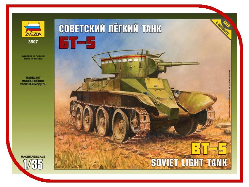 Сборная модель Zvezda Советский легкий танк БТ-5 3507 zvezda модель для склеивания советский бронетранспортер бтр 80