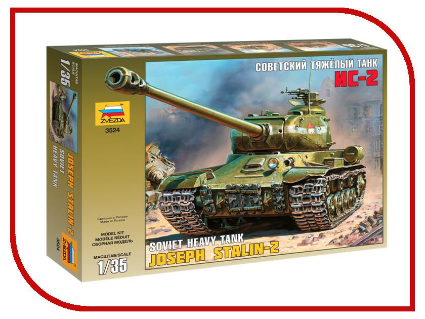 Сборная модель Zvezda Советский танк Ис-2 3524 stl ис 100004