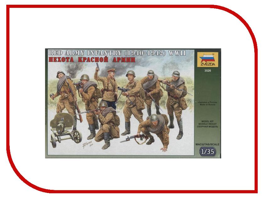 Сборная модель Zvezda Пехота Красной Армии 3526 майка классическая printio слава красной армии