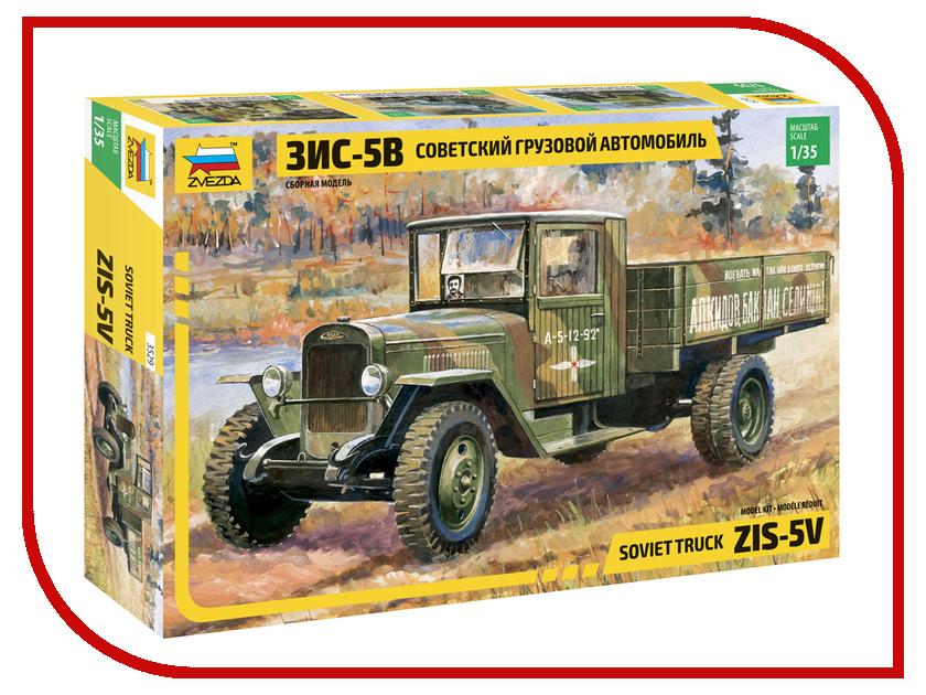 Сборная модель Zvezda Грузовик ЗиС-5 3529 сборная модель zvezda советский трёхосный грузовик газ ааа 3547