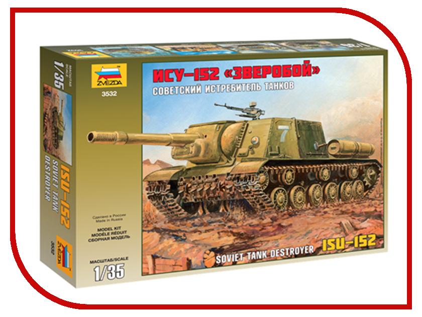 Сборная модель Zvezda Самоходка ИСУ-152 3532 сборная модель zvezda пехота красной армии n2 3502