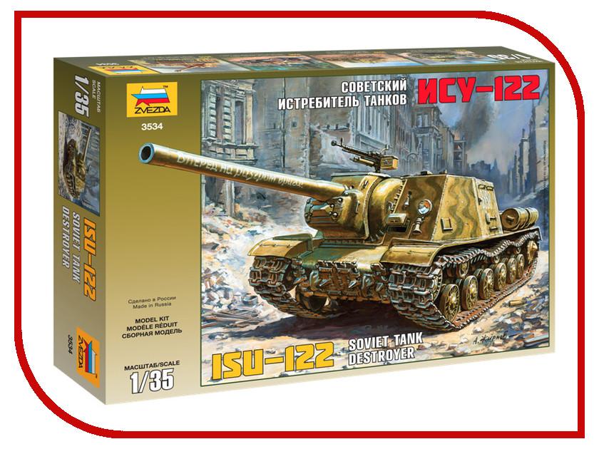 Сборная модель Zvezda Советский истребитель танков ИСУ-122 3534 сборная модель zvezda советский трёхосный грузовик газ ааа 3547