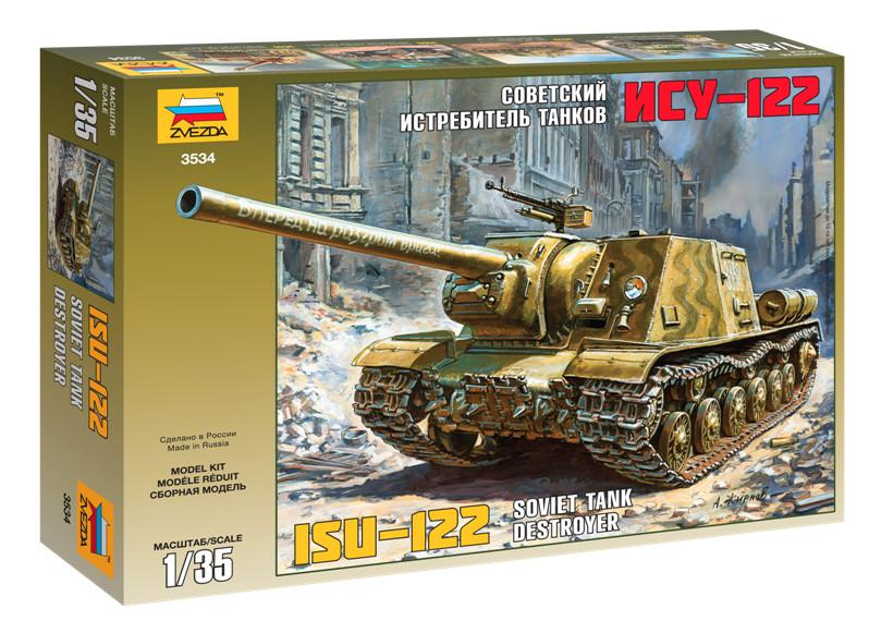 Сборная модель Zvezda Советский истребитель танков ИСУ-122 3534