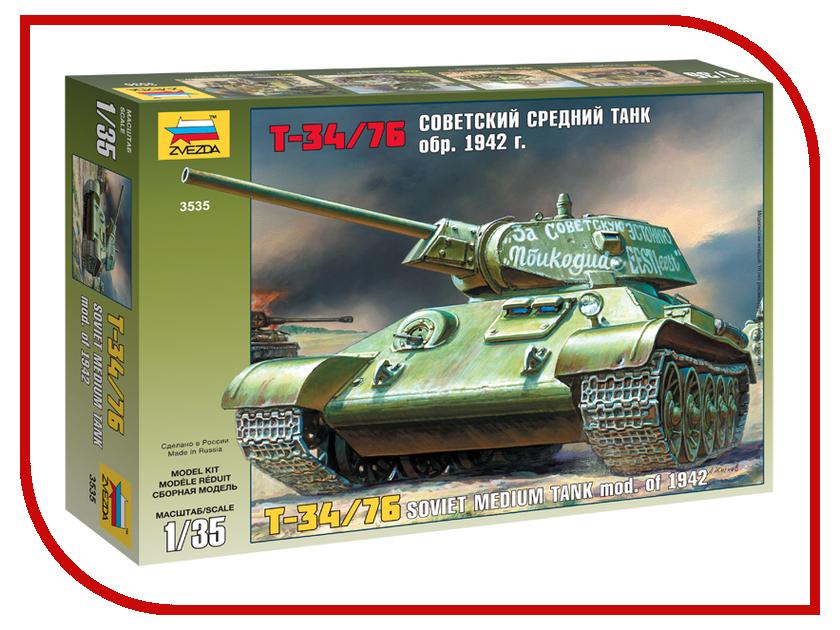 Сборная модель Zvezda Танк Т-34/76 образца 1942 г 3535