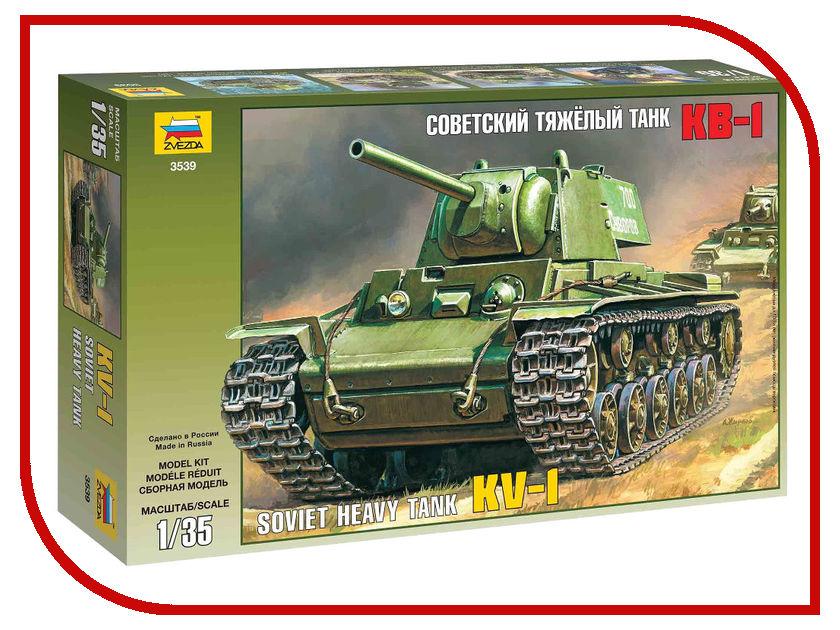 Сборная модель Zvezda Советский танк КВ-1 3539 zvezda модель для склеивания советский бронетранспортер бтр 80