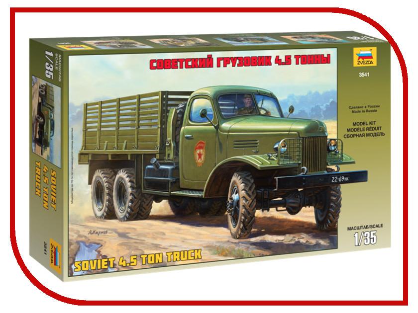 Сборная модель Zvezda Грузовик ЗиС-151 3541 сборная модель zvezda советский трёхосный грузовик газ ааа 3547