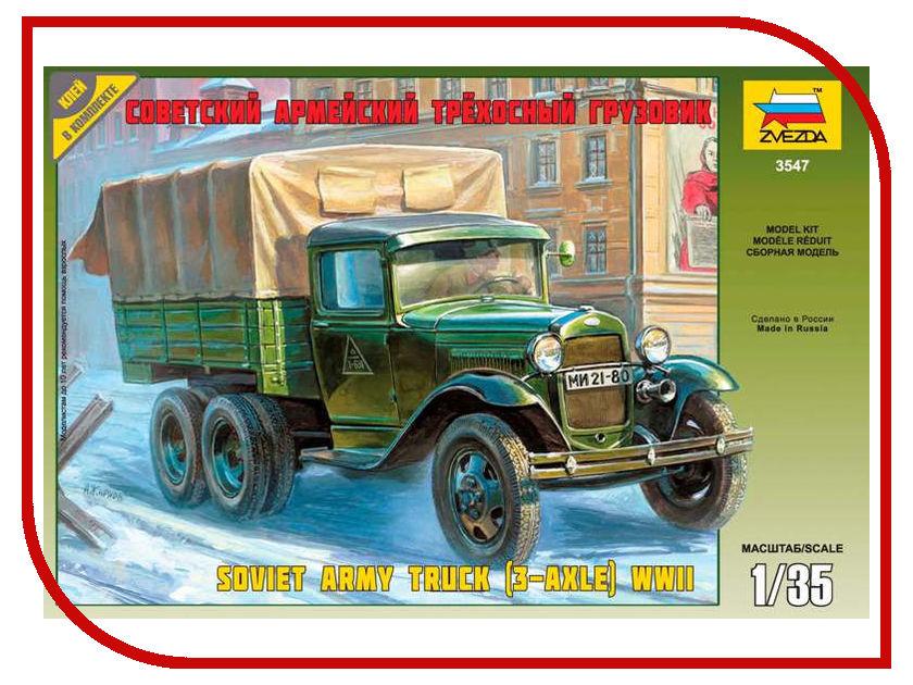 Сборная модель Zvezda Советский трёхосный грузовик ГАЗ-ААА 3547 стиль одежды советский