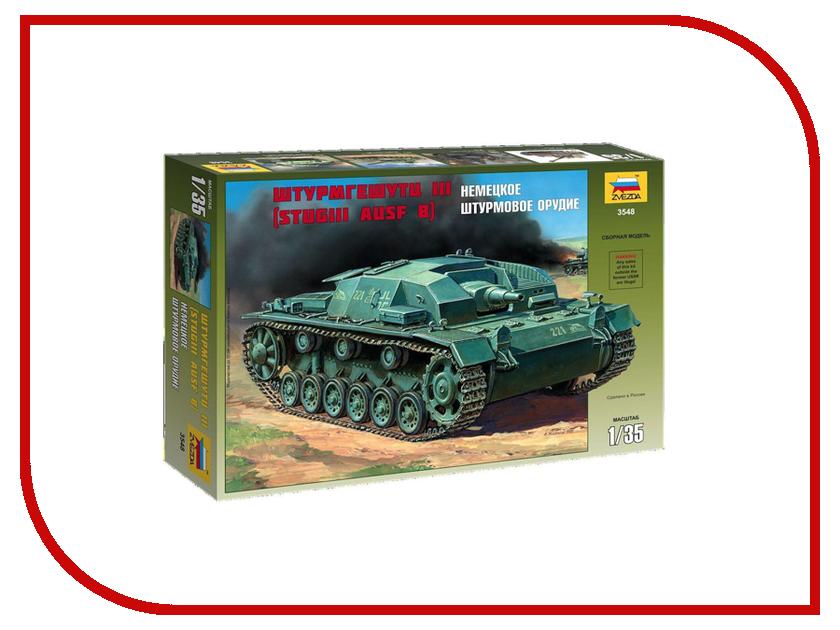 Сборная модель Zvezda Немецкий Танк Штурмгешутц III B 3548 сборная модель zvezda немецкий танк t iv f2 6251