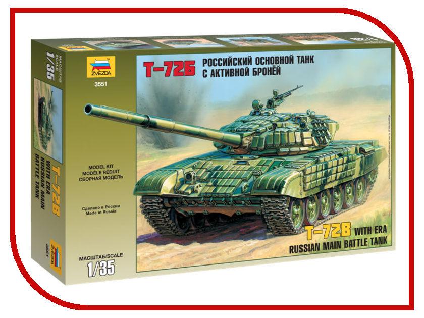 цена Сборная модель Zvezda Танк с активной броней Т-72Б 3551