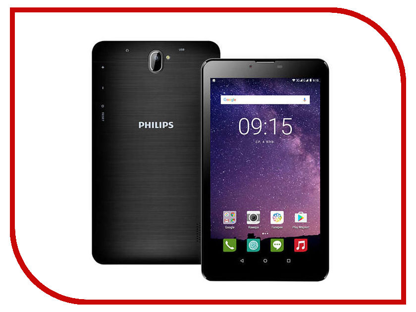 Zakazat.ru: Планшет Philips TLE722G Black (MediaTek MT8321 Quad-Core 1.3 GHz/1024Mb/8Gb/3G/Wi-Fi/Bluetooth/Cam/7.0/1024x600/Android)