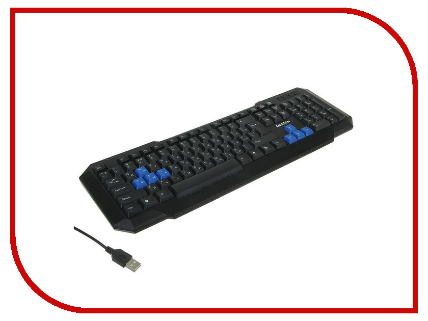Клавиатура Luazon K-004 1692782