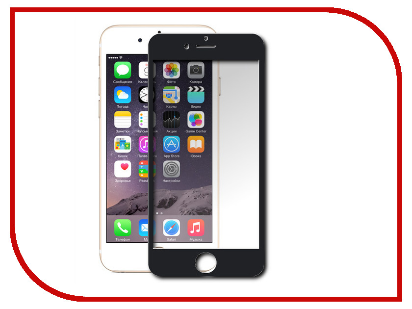 Аксессуар Защитное стекло Activ 3D Black для APPLE iPhone 7 69555
