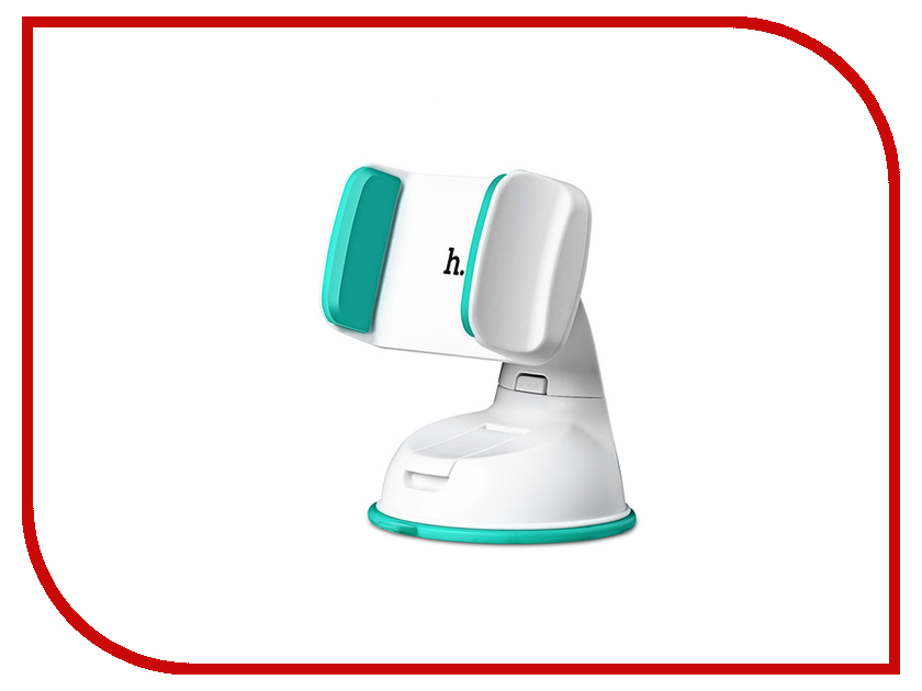 Держатель HOCO CA5 White-Mint 73341