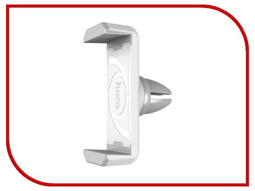Держатель HOCO CPH01 White-Gray 73344