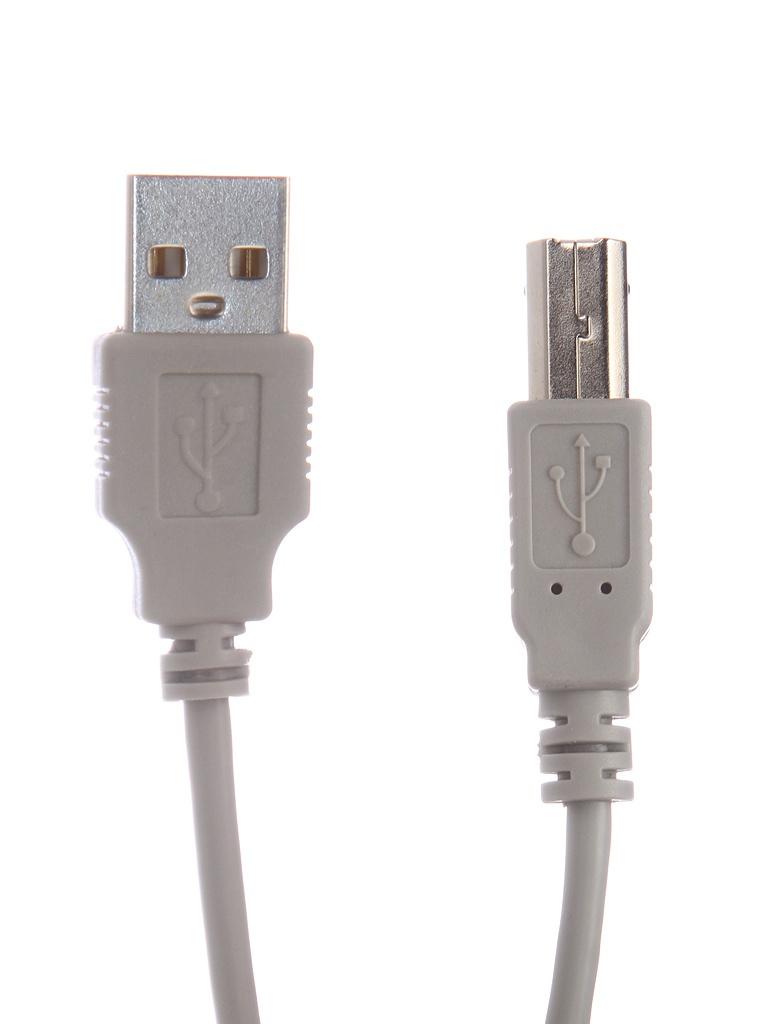 Аксессуар Gembird USB AM - BM 3m CC-USB2-AMBM-10