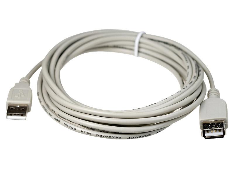 Аксессуар Gembird USB 2.0 AM/AF 4.5m CC-USB2-AMAF-15